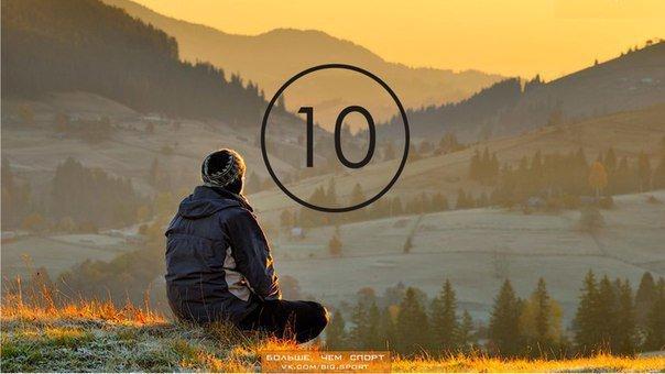10 мощных установок